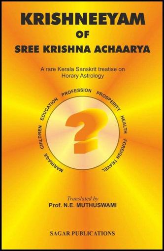 Picture of Krishneeyam - English - Sagar Publications