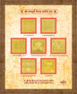 Picture of ARKAM Sampoorna Vaibhav Prapti Yantra - Gold Plated Copper (for Wealth, Prosperity and Happiness) - (2 x 2 inches - 7 Yantras, Gold)