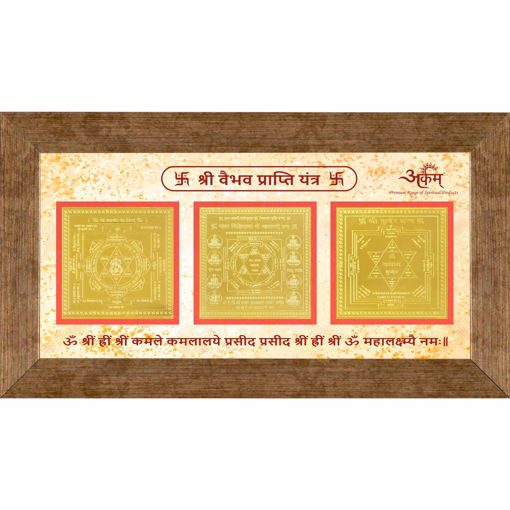 Picture of ARKAM Vaibhav Prapti Yantra - Gold Plated Copper (for Wealth, Prosperity and Happiness) - (2 x 2 inches - 3 Yantras, Gold)