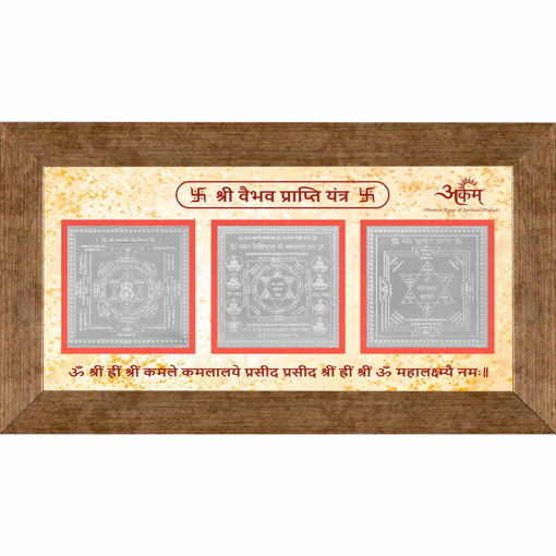 Picture of ARKAM Vaibhav Prapti Yantra - Silver Plated Copper (for Wealth, Prosperity and Happiness) - (2 x 2 inches - 3 Yantras, Silver)