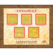 Picture of ARKAM Vaibhav Prapti Yantra - Gold Plated Copper (for Wealth, Prosperity and Happiness) - (2 x 2 inches - 5 Yantras, Golden)
