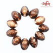 Picture of Arkam Black Kauri / Kaali Kodi / Black Kaudi / Kali Kauri / Premium Quality for Puja - Set of 11 Pcs