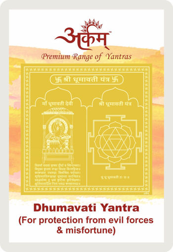 Picture of Arkam Dhumavati Yantra with lamination - Gold Plated Copper (For protection from evil forces and misfortune) - (2x2 inches, Golden)
