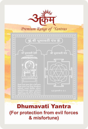 Picture of Arkam Dhumavati Yantra with lamination - Silver Plated Copper (For protection from evil forces and misfortune) - (2x2 inches, Silver)