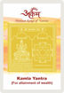 Picture of Arkam Kamla Yantra with lamination - Gold Plated Copper (For attainment of wealth) - (2x2 inches, Golden)