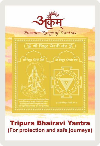 Picture of Arkam Tripura Bhairavi Yantra with lamination - Gold Plated Copper (For protection and safe journeys) - (2x2 inches, Golden)