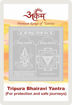 Picture of Arkam Tripura Bhairavi Yantra with lamination - Silver Plated Copper (For protection and safe journeys) - (2x2 inches, Silver)