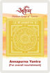 Picture of Arkam Annapurna Yantra with lamination - Gold Plated Copper (For overall nourishment) - (2x2 inches, Golden)