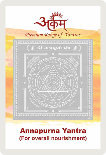 Picture of Arkam Annapurna Yantra with lamination - Silver Plated Copper (For overall nourishment) - (2x2 inches, Silver)