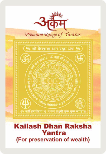 Picture of Arkam Kailash Dhan Raksha Yantra with lamination - Gold Plated Copper (For preservation of wealth) - (2x2 inches, Golden)