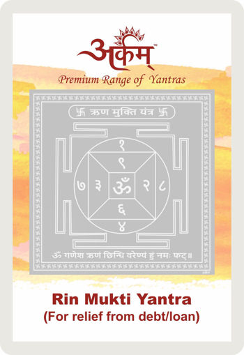 Picture of Arkam Rin Mukti Yantra with lamination - Silver Plated Copper (For relief from debt/loan) - (2x2 inches, Silver)