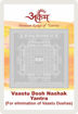 Picture of Arkam Vaastu Dosh Nashak Yantra with lamination - Silver Plated Copper (For elimination of Vaastu Doshas) - (2x2 inches, Silver)