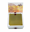 Picture of Arkam Tripura Bhairavi Yantra - Gold Plated Copper (For protection and safe journeys) - (4x4 inches, Golden)
