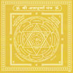 Picture of Arkam Annapurna Yantra - Gold Plated Copper (For overall nourishment) - (6x6 inches, Golden)
