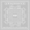 Picture of ARKAM Vaastu Dosh Nashak Yantra - Silver Plated Copper (For elimination of Vaastu Doshas) - (4 x 4 inches, Silver)