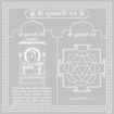 Picture of Arkam Dhumavati Yantra - Silver Plated Copper (For protection from evil forces and misfortune) - (6x6 inches, Silver)