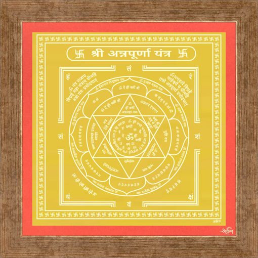 Picture of Arkam Annapurna Yantra - Gold Plated Copper (For overall nourishment) - (4 x 4 inches, Golden) with Framing