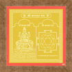 Picture of ARKAM Kamla Yantra - Gold Plated Copper (For attainment of wealth) - (4 x 4 inches, Golden) with Framing