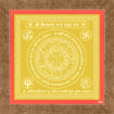 Picture of Arkam Kailash Dhan Raksha Yantra - Gold Plated Copper (For preservation of wealth) - (4x4 inches, Golden) with Framing