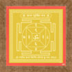 Picture of Arkam Rin Mukti Yantra - Gold Plated Copper (For relief from debt/loan) - (4x4 inches, Golden) with Framing