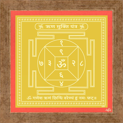 Picture of Arkam Rin Mukti Yantra - Gold Plated Copper (For relief from debt/loan) - (6x6 inches, Golden) with Framing
