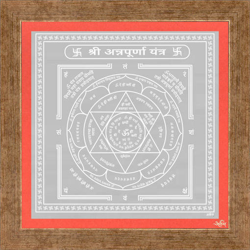 Picture of Arkam Annapurna Yantra - Silver Plated Copper (For overall nourishment) - (4x4 inches, Silver) with Framing