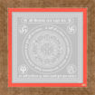 Picture of Arkam Kailash Dhan Raksha Yantra - Silver Plated Copper (For preservation of wealth) - (4x4 inches, Silver) with Framing