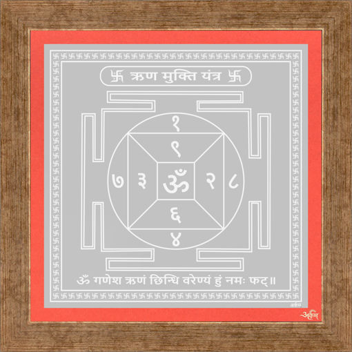 Picture of Arkam Rin Mukti Yantra - Silver Plated Copper (For relief from debt/loan) - (4 x 4 inches, Silver) with Framing