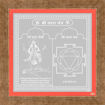 Picture of Arkam Tara Yantra - Silver Plated Copper (For enhanced communication skills and knowledge) - (4x4 inches, Silver) with Framing