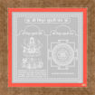 Picture of Arkam Tripura Sundari Yantra - Silver Plated Copper (For youthfulness and successful married life) - (4x4 inches, Silver) with Framing