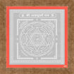 Picture of Arkam Annapurna Yantra - Silver Plated Copper (For overall nourishment) - (6 x 6 inches, Silver) with Framing