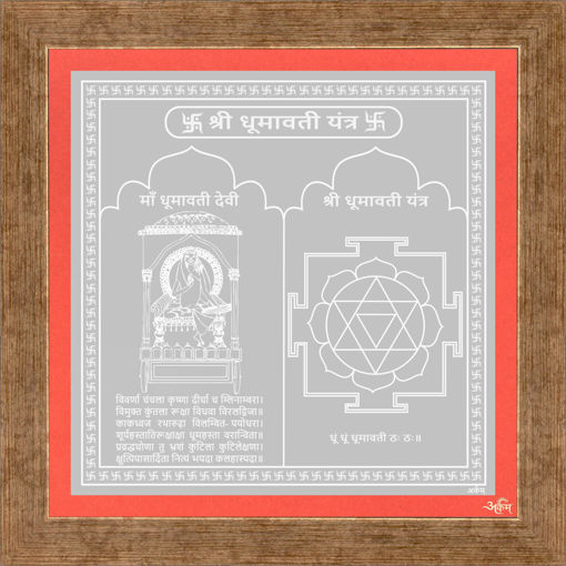 Picture of Arkam Dhumavati Yantra - Silver Plated Copper (For protection from evil forces and misfortune) - (6 x 6 inches, Silver) with Framing