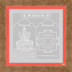 Picture of Arkam Kamla Yantra - Silver Plated Copper (For attainment of wealth) - (6x6 inches, Silver) with Framing