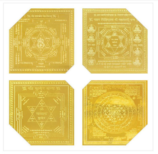 Picture of ARKAM Sampoorna Vaibhav Prapti Yantra - Gold Plated Copper (for Wealth, Prosperity and Happiness) - (2 x 2 inches - 4 Yantras, Gold)