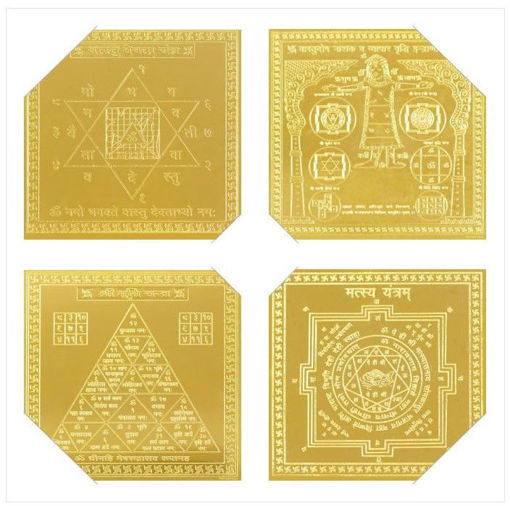 Picture of ARKAM Sampoorna Vaastu Dosh Nivaran Yantra - Gold Plated Copper (for appeasment of Vaastu Devata & rectifying Vaastu Related doshas) - (2 x 2 inches - 4 Yantras, Gold)