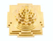 Picture of ARKAM Meru Shri Yantra - Brass - for Success, Wealth & Prosperity (10 x 10 x 9 cm Shree Yantra)