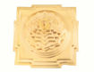 Picture of ARKAM Meru Shri Yantra - Brass - for Success, Wealth & Prosperity (15 x 15 x 13.5 cm Shree Yantra)
