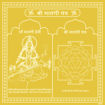 Picture of ARKAM Matangi Yantra - Gold Plated Copper (For good speech and promoting fine arts) - (4 x 4 inches, Golden)