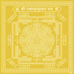 Picture of ARKAM Maha Mrityunjai Yantra - Gold Plated Copper (For freedom from death like circumstances and ailments) - (6 x 6 inches, Gold)