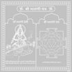 Picture of ARKAM Matangi Yantra - Silver Plated Copper (For good speech and promoting fine arts) - (6 x 6 inches, Silver)
