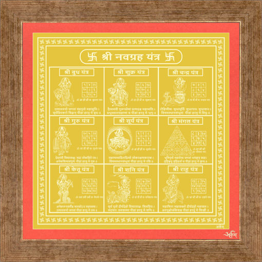 Picture of ARKAM Navagraha Yantra - Gold Plated Copper (For appeasement of all the nine planets) - (6 x 6 inches, Golden) with Framing
