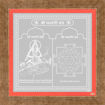 Picture of ARKAM Matangi Yantra - Silver Plated Copper (For good speech and promoting fine arts) - (6 x 6 inches, Silver) with Framing