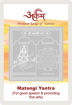 Picture of ARKAM Matangi Yantra with lamination - Silver Plated Copper (For good speech and promoting fine arts) - (2 x 2 inches, Silver)