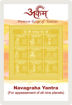 Picture of ARKAM Navagraha  Yantra with lamination - Gold Plated Copper (For appeasement of all the nine planets) - (2 x 2 inches, Golden)