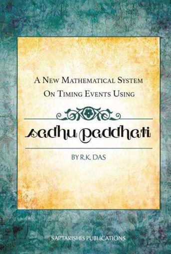 Picture of Sadhu Paddhati - English - Saptrishi Publications