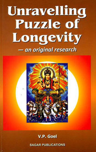 Picture of Unravelling Puzzle of Longetivity - English - Sagar Publications