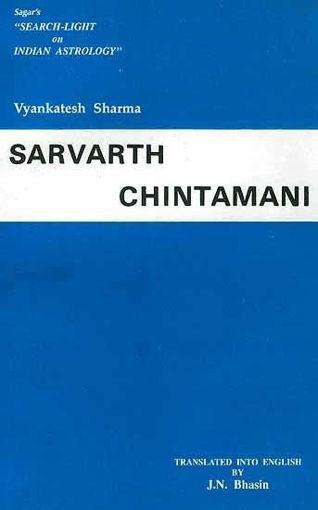 Picture of Sarvarth Chintamani - English - Sagar Publications
