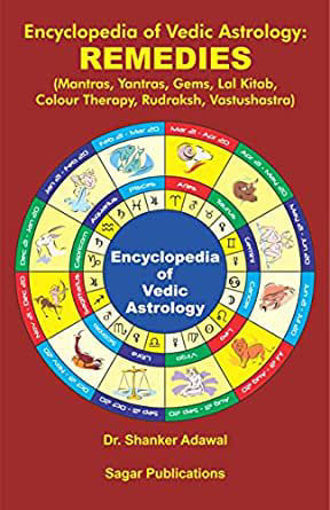 Picture of Enclyopedia of Vedic Astrology : Remedies - English - Sagar Publications