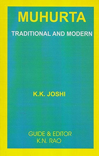 Picture of Muhurta : Traditional and Modern - English - Sagar Publications